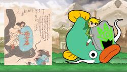 Catfish Screenshot