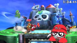 Mega Man screen