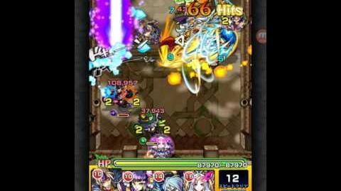 モンスト 覇者の塔 14階 夢と魔法のファンタジア
