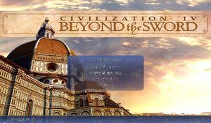 CivilizationIV BEYOND the SWORD