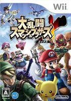 SSBB-cover-japan
