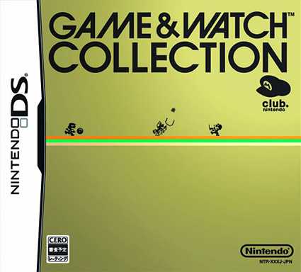 File:Game & watch collection.jpg