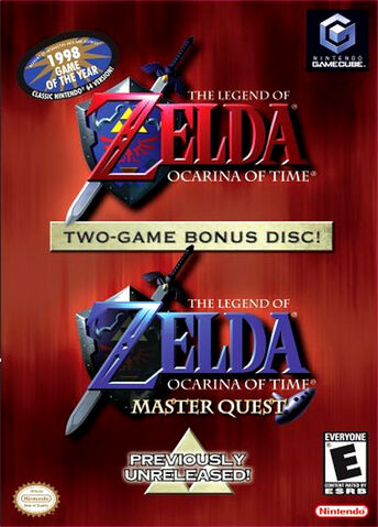 File:Master quest.jpg