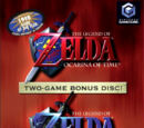 The Legend of Zelda: Ocarina of Time Master Quest