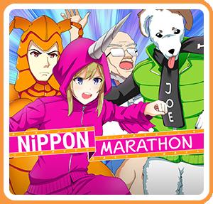 Nippon Marathon Game Grumps Wiki Fandom Powered By Wikia