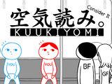 KUUKIYOMI: Consider It!