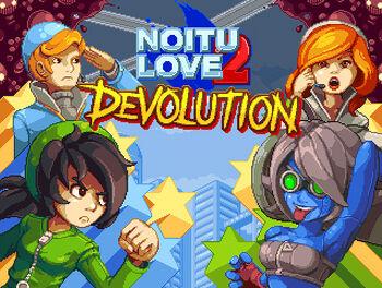 NoituLove2DevolutionCover