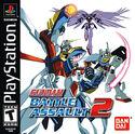 GundamBattleAssault2Cover