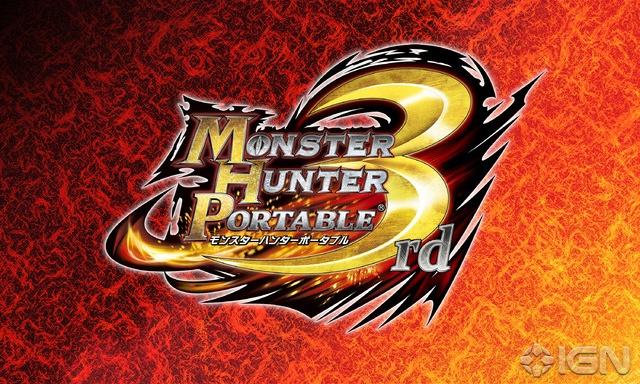 File:Monster Hunter Portable 3rd.jpg