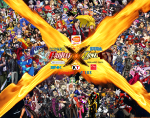 Project x zone 4 fate at hands by thegamerlover-dc4rwdh