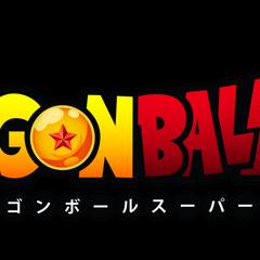 <i>Dragon Ball Super</i>