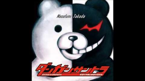 Dangan Ronpa OST - Discussion -HEAT UP-