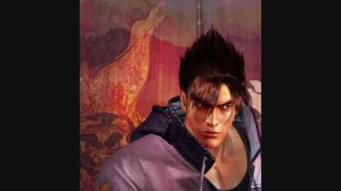 Tekken 4 Prologue Soundtrack