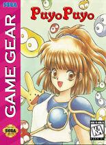 Puyo Puyo game gear