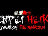 Genpei Heika: Dawn of the Samurai