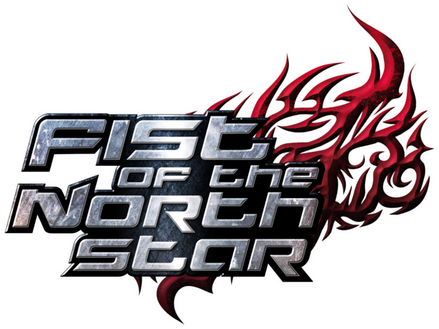 Fist of the north star wiki