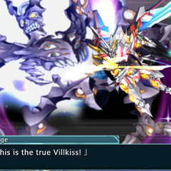 Villkiss vs. Granzeboma