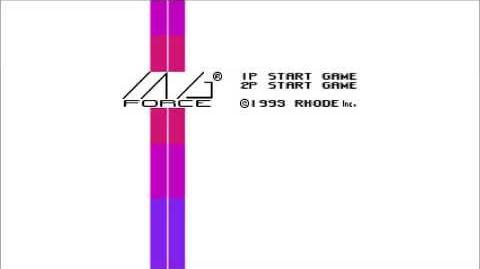 MG Force II (NES Famicom) - Game Over