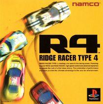 2745265-r4 ridge racer type 4 cover