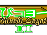 Shinobi Coyote 2