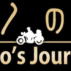 <i><b>Kino's Journey</b></i>