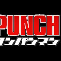 <i>One Punch Man</i>
