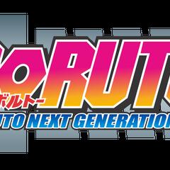 <i>Boruto: Naruto Next Generations</i>