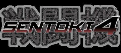 Sentoki 4 (Logo)