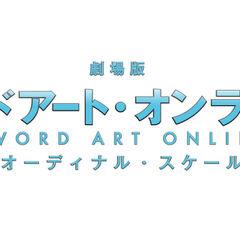 <i>Sword Art Online the Movie: Ordinal Scale*</i>