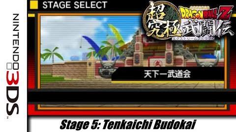 Extreme Butoden Tenkaichi Budokai - Extended (OST)