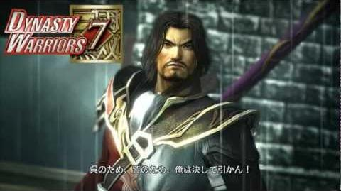 Dynasty Warriors 7 OST - Sorrow