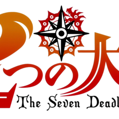 <i>The Seven Deadly Sins</i>