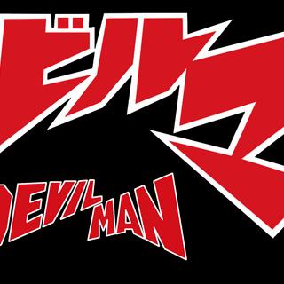 <i>Devilman</i>