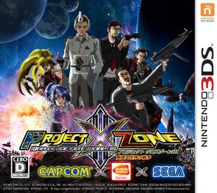 Project X Zone 3: War of Infinite Worlds | Game Ideas Wiki | FANDOM