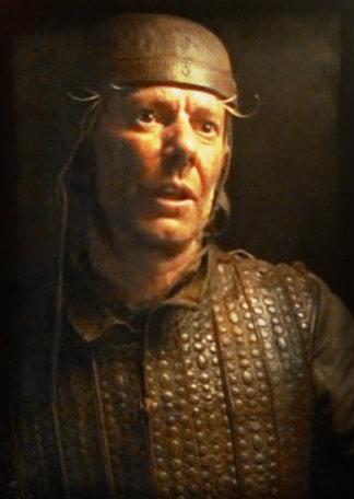 Frey Guard