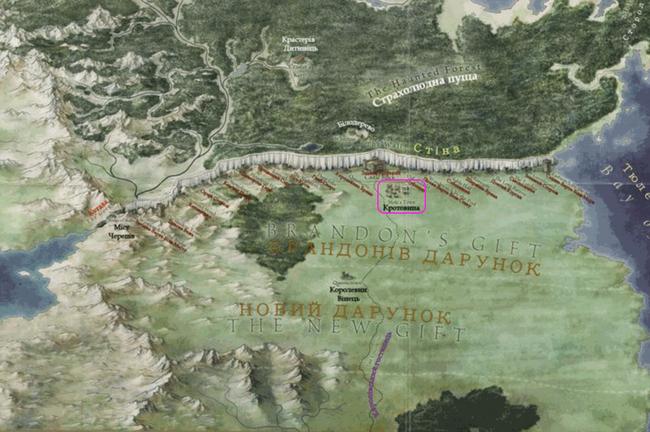 Північ Карта Кротове містечко 02