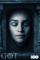 Dany hall of faces promo