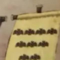 Símbolo da Casa Whent nos bônus 'História e Tradição' da 5ª temporada, com os morcegos em um padrão 4-3-2 <i>e</i> em um fundo amarelo, como nos livros.