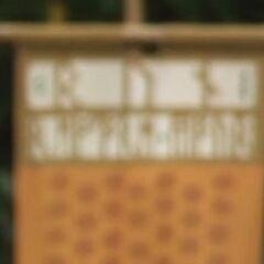 Estandarte da Casa Royce, com destaque para as runas da <a href=