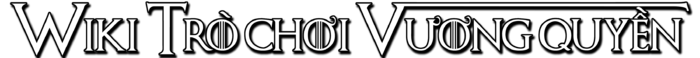 Logo wiki