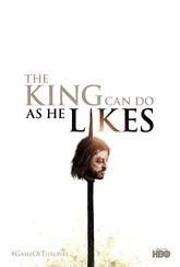 S2-fan-poster-king