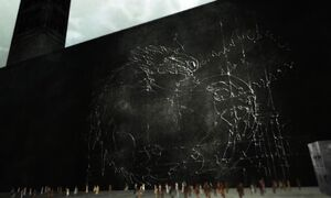 Schwarze Mauer HL