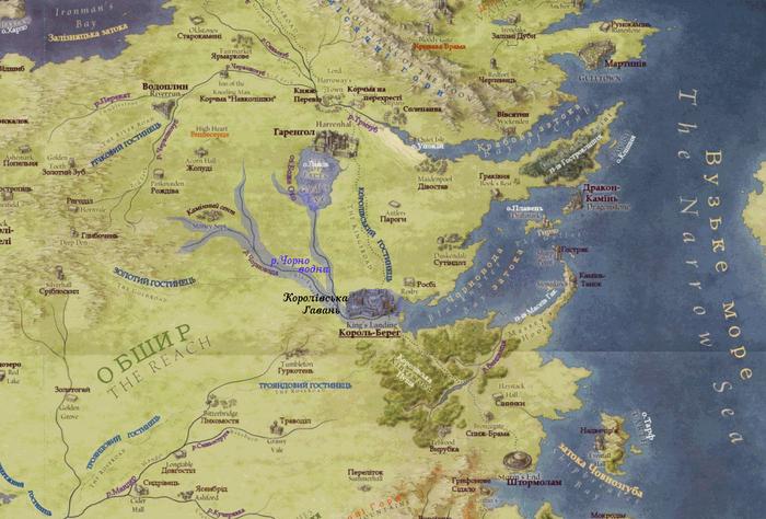 КоролівськіЗемлі02 Чорноводна