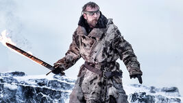 Beyond the Wall (episode)