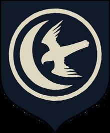 Arryn arma
