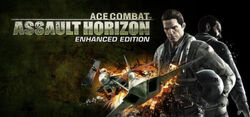Ace Combat Assault Horizon PC Cover Art