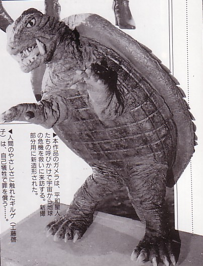 Image Super Monster Suit Jpg Gamera Wiki Fandom Powered By Wikia