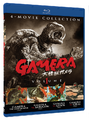 GAMERA COLLECTION VOLUME 1 -Mill Creek-