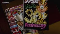 Famitsu 1