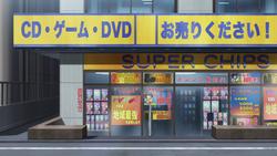 Super Chips
